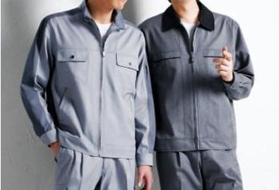 Đồng phục bảo hộ 8