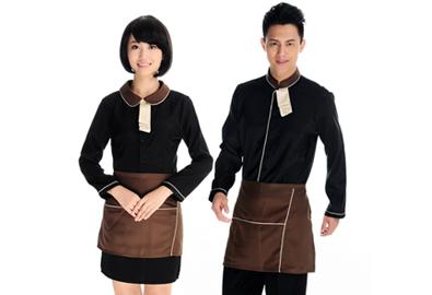 Đồng phục nhà hàng 11